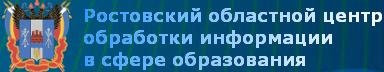 rcoi_logo
