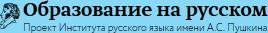 portal_pushkin_logo
